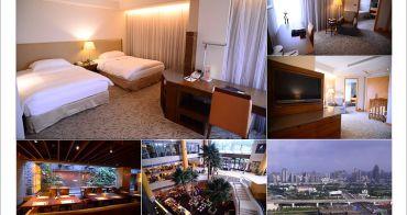 [ 台中親子飯店 ] 裕元花園酒店 (Windsor Hotel) ~ 五星級親子友善服務