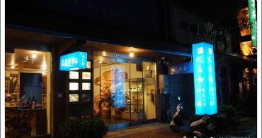 [ 苗栗三義伴手禮 ] 九鼎軒客家米食&水晶餃
