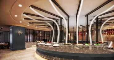 [ 高雄美食餐廳資訊分享 ] 麗尊酒店-Cercle Buffet(艾可柏菲)-平奢自助料理