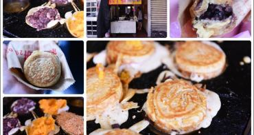 《宜蘭 》女中路古早味紅豆餅@平日下午才吃的到的甜點美食