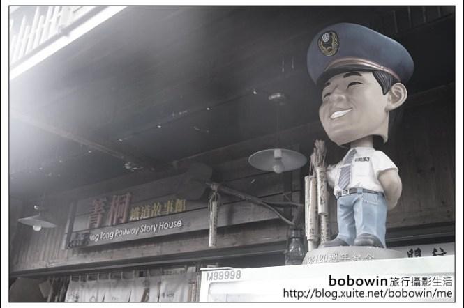 [ 新北市平溪一日遊 ] 菁桐老街~平溪支線之旅