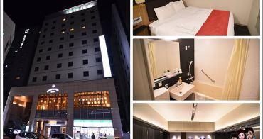 《 日本福岡住宿推薦 》 博多公園飯店 Green Hotel Annex  離博多車站1分鐘、樓下就有便利商店