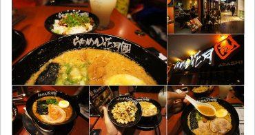 [ 台北阪急 ] 花月嵐拉麵~獨特的日式拳骨蒜味湯頭