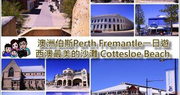 《 澳洲伯斯Perth Fremantle  》Fremantle Market 漫步美麗城市、時間彷彿靜止在19世紀