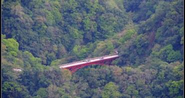 [ 桃園北橫 ] 羅浮橋 復興橋 新舊巴陵橋 大漢橋 ~北橫五橋