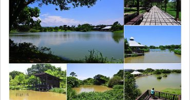 [ 桃園一日遊  ] 八德埤塘生態公園~有著雲山水與羅東運東公園般的美景