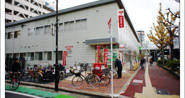《 日本郵便局限定商品 》逛日本郵局也能shopping買紀念品伴手禮 ~博多車站郵局實戰教學