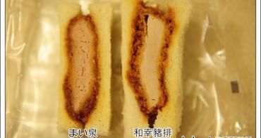 [ 日本東京自由行 ] Day3 part7 新宿伊勢丹新本館B1F豬排三明治大評比