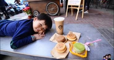 【台南創意甜點】宇田家菓子燒  每日限定推出口味的日式點心、 大人小孩都愛不釋手的日式點心下午茶