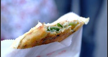 [ 宜蘭] 三星蔥油餅--美味地方小吃