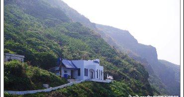 新北市景觀餐廳 | 白舍愛琴海~東北角地中海希臘海景餐廳