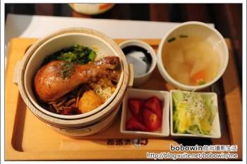 [ 南投集集線餐廳] 車埕木茶房餐廳~吃木桶大便當