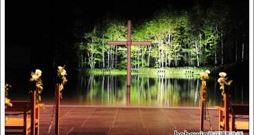 [ 日本北海道之旅 ] Day1 Part2 Tomamu 星野渡假村 --> hal buffet晚餐 --> 安藤忠雄之水教堂