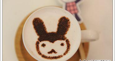 [ 台北東區 ] 阿朗基咖啡 Aranzi Cafe ~來自大阪超可愛早午餐、下午茶