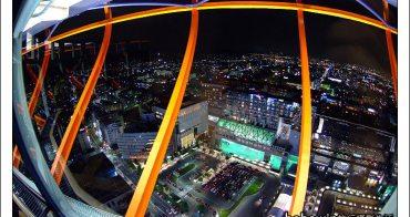 [ 日本京都自由行 ] Day4 part7 京都塔~360度京都夜景