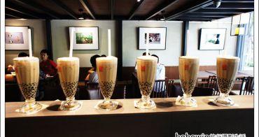 [ 台北內湖美食餐廳 ]  內湖科學園區也有春水堂~來杯珍奶吧!