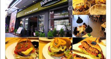 [ 台北內湖美式餐廳 ] 費尼漢堡 Fani Burger