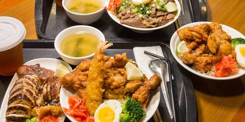 【台南 東區】星丼食堂。星丼滋味令人心動|丼飯不敗,讓口水潰堤的牽絲丼飯|超級海派丼挑戰你的肚量