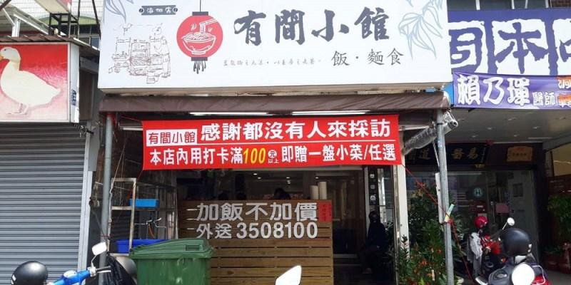 台南美食番外篇,讓人哭笑不得的搞笑菜名,最狂的廣告布條