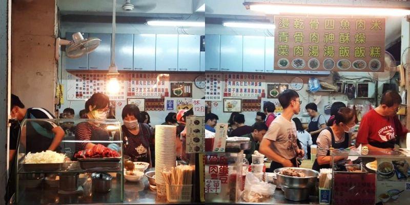 【台南 中西區】水仙宮米糕&黃家鱔魚意麵。道地台南小吃|客人總是無窮無盡|在地經營半世紀
