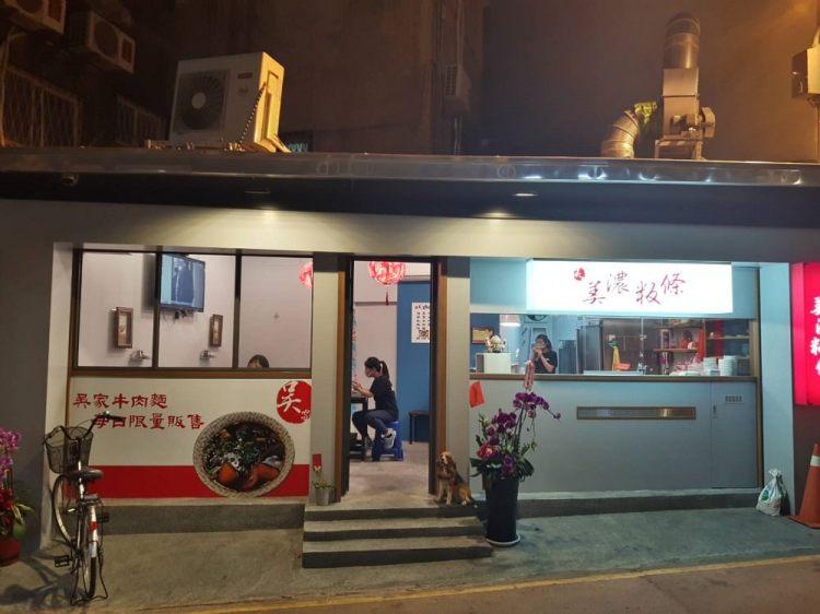 【台南 東區】吳家美濃粄條。客家粄條香氣逼人|隱藏在巷弄內的古早味