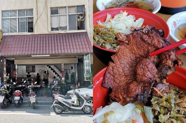 【台南 中西區】開春古早味排骨飯。一碗飯一碗湯 飄散著濃濃台灣傳統味!