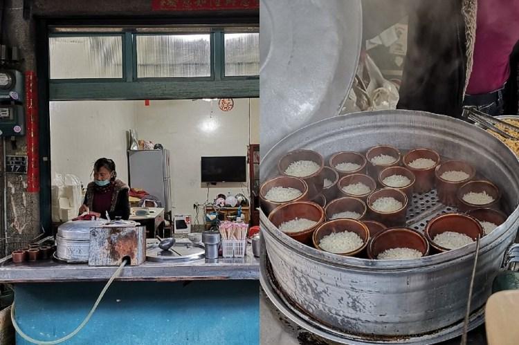 【台南 東區】後甲古早味筒仔米糕。傳統筒仔米糕,菜市場中的小店家,沒有招牌