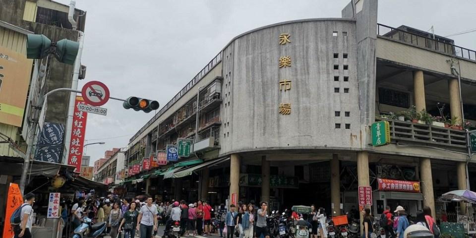 永樂市場 國華街美食一條街,必吃古早味台南道地美食