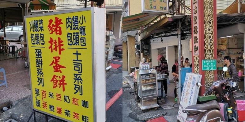 【台南 中西區】豬排蛋餅-協進國小對面無名早餐店。低調到不行的老店|現點現做美味滿分