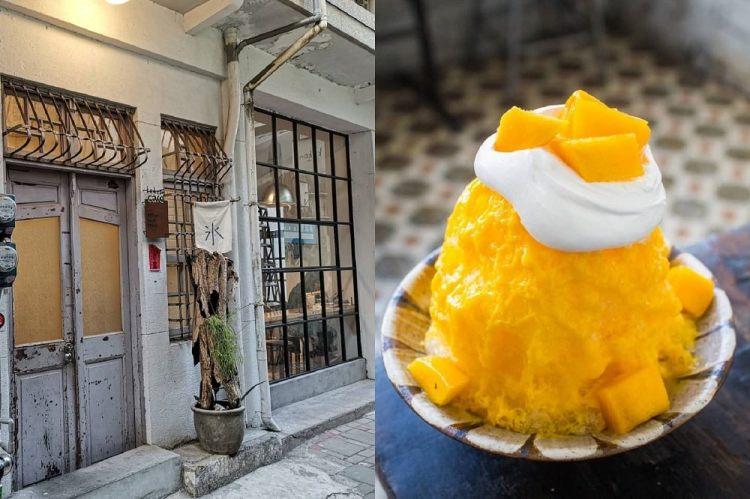 台南三大文青冰店|日式刨冰好吃又好拍