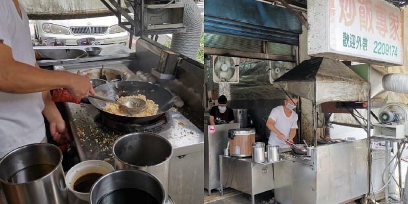 【台南 中西區】炒飯專家。傳說中的神級蛋炒飯 味道簡直太完美