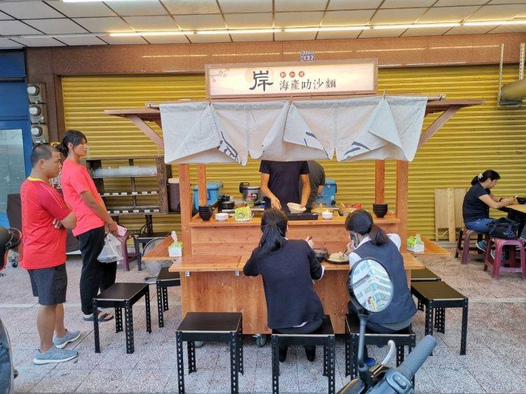 【台南 中西區】岸 海產叻沙麵。叻沙、海南雞飯、南洋關東煮|每一口都好吃到流淚