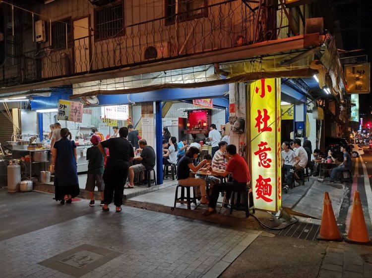 【台南 中西區】小杜意麵。夜晚經過總是大排長龍|意麵骨肉湯滷味是必點