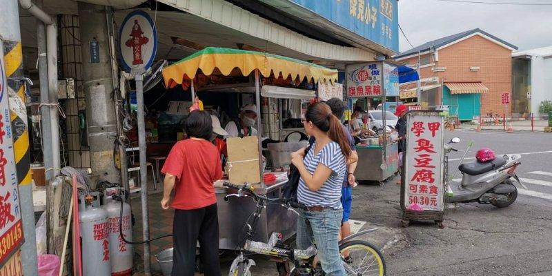學甲臭豆腐。慈濟宮旁的四十年老店豆腐攤|學甲美食