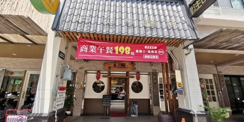 【日本料理】三船の鰻丼。商業午餐澎湃又精緻|霸氣十足綜合海鮮丼