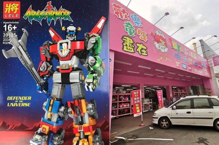 台南亞細亞Toys家族-玩具特賣會。百貨專櫃玩具平價入手 生活百貨應有盡有