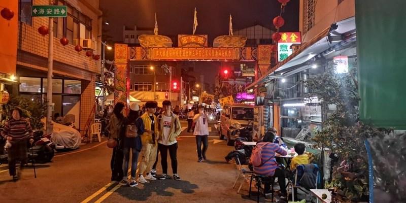 黃金水餃店。正興街低調不起眼小吃店 台南中西區美食