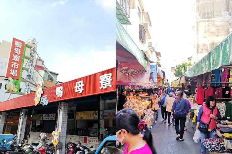 鴨母寮市場七家不容錯過的台南小吃