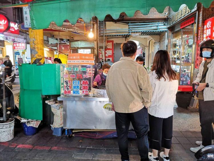 林家白糖粿番薯椪。流沙糖漿金包子,古早味點心 國華街美食