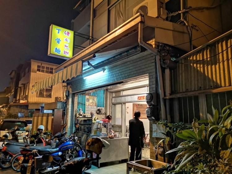 豬肉蔥麵、丁骨麵。魂牽夢縈的美味隱藏巷弄中 台南南區美食