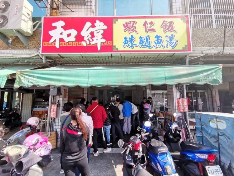 和緯蝦仁飯。台式早午餐 好事多周邊 台南北區美食