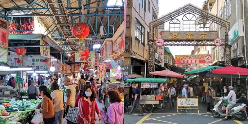 台南東菜市找美食|傳統市場好吃好逛又好買