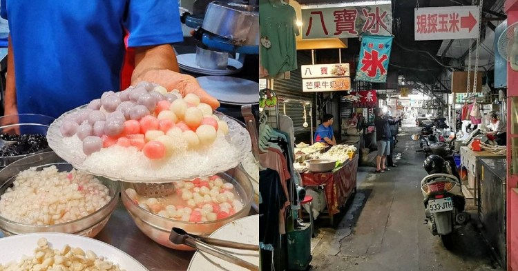 台南冰品。隱藏市場內老冰店|多樣配料沁涼甜蜜|延平市場週邊美食