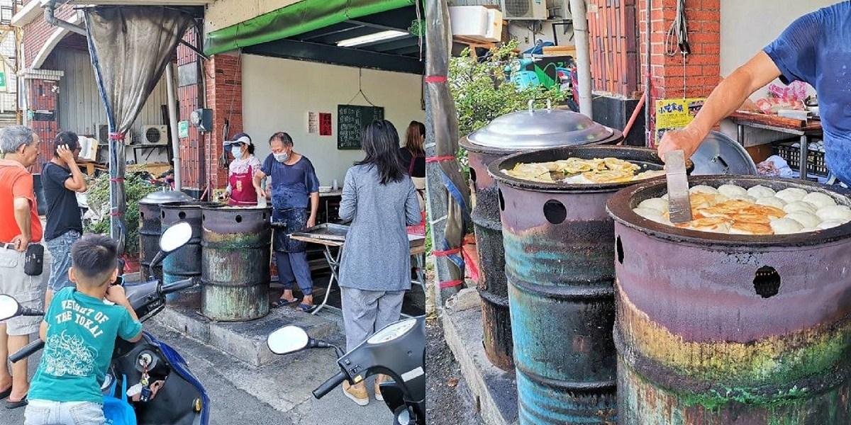 南門路煎餃蛋餅水煎包。眷村水煎包征服台南人的胃 水交社眷村美食