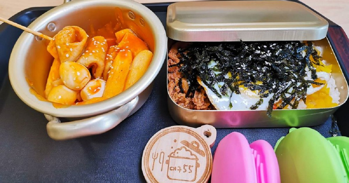 大邱辣年糕。韓國魚板辣炒年糕|國安街隱藏版美食|安南區韓式料理
