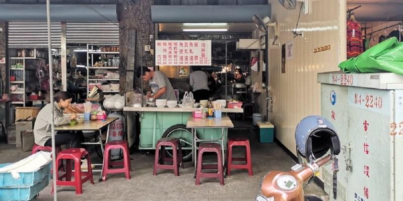 文賢市場無名鴨肉羹。隱藏版老字號美食|肉絲飯鴨肉冬粉|國安街美食