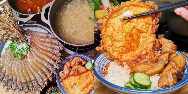 台南火鍋。爆卵級活蟹|+49元肉量升級|麻油雞拌飯|國華街小蔡什鍋