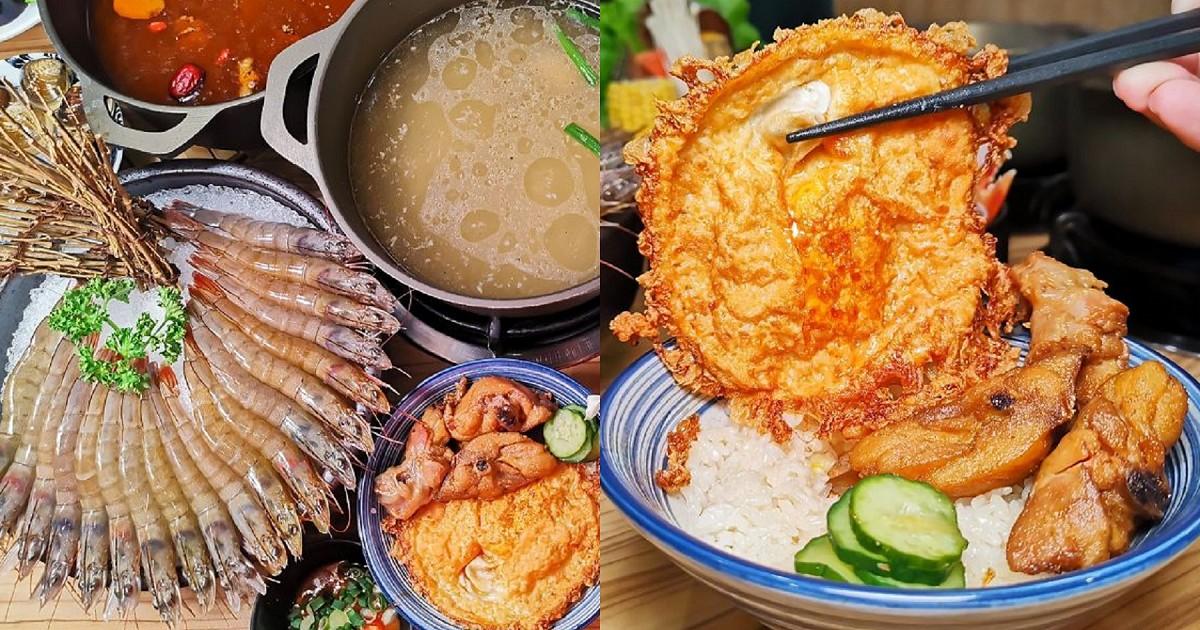 台南火鍋。爆卵級活蟹 +49元肉量升級 麻油雞拌飯 國華街小蔡什鍋