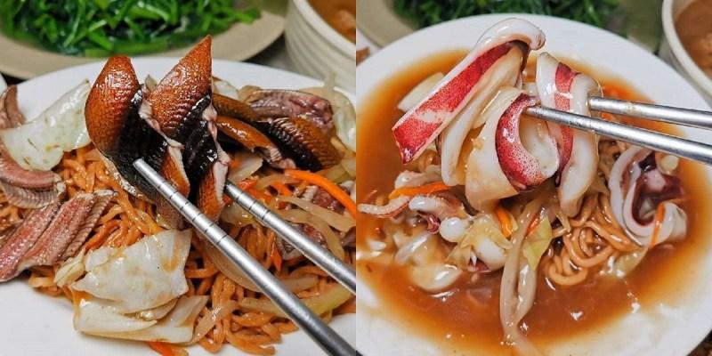 福來鱔魚意麵。大火炒出鱔魚絕妙口感 酸甜滋味恰到好處 麻油腰只脆口鮮美