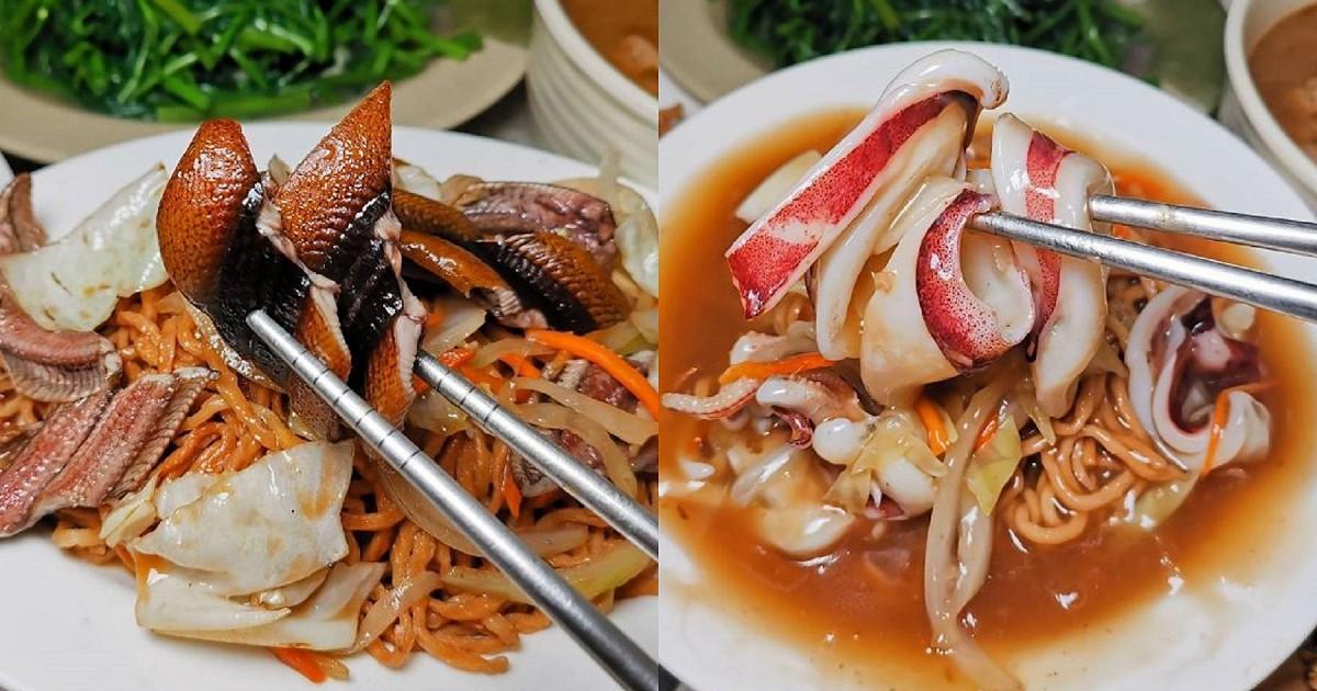 福來鱔魚意麵。大火炒出鱔魚絕妙口感|酸甜滋味恰到好處|麻油腰只脆口鮮美